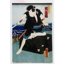 Toyohara Kunichika: 「赤堀水右衛門 関三十郎」 - Waseda University Theatre Museum