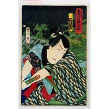 Toyohara Kunichika: 「大井川石井兵助」「沢村訥升」 - Waseda University Theatre Museum