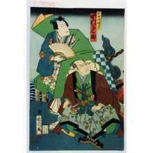 Toyohara Kunichika: 「天女丸時宗 中村福助」 - Waseda University Theatre Museum