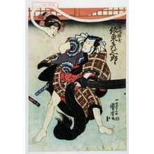 歌川国芳: 「猟師綱蔵 坂東彦三郎」 - 演劇博物館デジタル