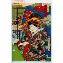 Toyohara Kunichika: 「宮城野 中村時蔵」 - Waseda University Theatre Museum