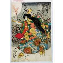 Utagawa Kuniyoshi: 「宮城野狐 岩井半四郎」 - Waseda University Theatre Museum