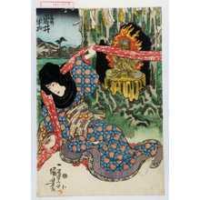 Utagawa Kuniyoshi: 「宮城野 岩井半四[郎]」 - Waseda University Theatre Museum