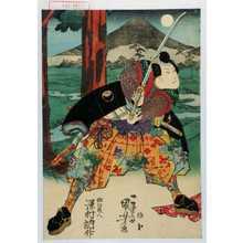 Utagawa Kuniyoshi: 「松江蔵人 沢村訥升」 - Waseda University Theatre Museum
