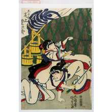 Utagawa Kunisada: 「宮城野 尾上栄三郎」「志のふ 尾上菊次郎」 - Waseda University Theatre Museum