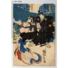 Utagawa Kuniyoshi: 「鞠ヶ瀬秋夜 市川団十郎」「宮城野 尾上栄三郎」 - Waseda University Theatre Museum