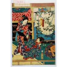 Utagawa Kunisada: 「宮城野妹志のぶ」「あしかの」 - Waseda University Theatre Museum