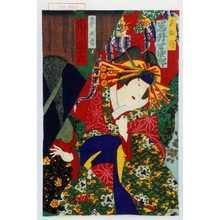 Toyohara Chikanobu: 「宮城野 岩井半四郎」「由井正雪 市川団十郎」 - Waseda University Theatre Museum