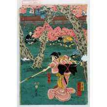 Utagawa Kuniyoshi: 「宮城野」 - Waseda University Theatre Museum