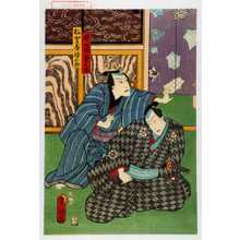Utagawa Kunisada: 「井筒粂之助」「松賀屋孫三郎」 - Waseda University Theatre Museum
