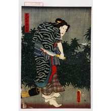 Utagawa Kunisada: 「久七女房お滝」 - Waseda University Theatre Museum