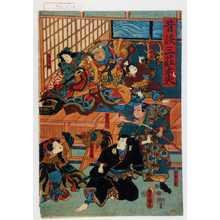 Utagawa Kunisada: 「昔談三荘太夫」「対王丸」「三荘太夫」「安寿姫」「由郎三郎」「元吉要之助」 - Waseda University Theatre Museum