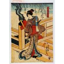 Utagawa Kunisada: 「女伊達鳴神お鶴」 - Waseda University Theatre Museum