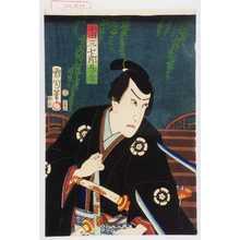 Toyohara Kunichika: 「小田三七郎春孝」 - Waseda University Theatre Museum