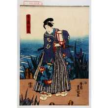 Utagawa Kunisada: 「印南数馬」 - Waseda University Theatre Museum