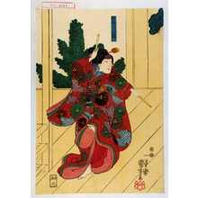 Utagawa Kuniyoshi: 「白拍子司」 - Waseda University Theatre Museum