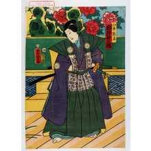 Utagawa Yoshitora: 「印南数馬 岩井粂三郎」 - Waseda University Theatre Museum