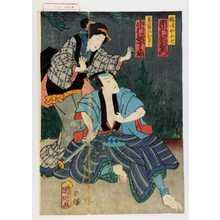 Utagawa Kuniaki: 「梅咲くや小七 市村羽左衛門」「菊の井のおきく 中村歌女之丞」 - Waseda University Theatre Museum