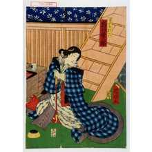 歌川国明: 「半四郎於六 岩井粂三郎」 - 演劇博物館デジタル