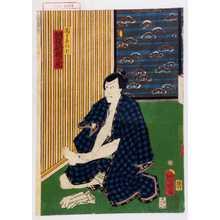歌川国明: 「団十郎の七 河原崎権十郎」 - 演劇博物館デジタル