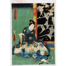 Utagawa Kunisada: 「雪岡冬治郎」 - Waseda University Theatre Museum