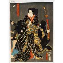 Utagawa Kunisada: 「すゝしろ 実ハ若菜姫」 - Waseda University Theatre Museum