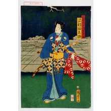 Utagawa Kunisada II: 「白縫大尽 実は若菜姫 沢村田之助」 - Waseda University Theatre Museum
