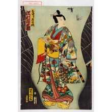 Utagawa Yoshitora: 「白縫 実ハ若菜姫 沢村田之助」 - Waseda University Theatre Museum