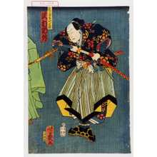 Ochiai Yoshiiku: 「亀谷多門之助 沢村訥升」 - Waseda University Theatre Museum
