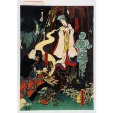 国郷: 「若菜姫」「鷲津六郎」 - Waseda University Theatre Museum