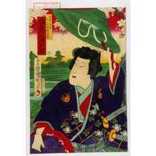 Toyohara Kunichika: 「白ぬひ大尽 実ハ大友若菜姫 坂東三津五郎」 - Waseda University Theatre Museum