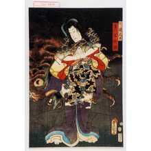Utagawa Kunisada: 「白縫大尽 実ハ若菜姫」 - Waseda University Theatre Museum