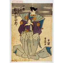 Utagawa Toyoshige: 「一世一代」「仁木弾正 松本幸四郎」 - Waseda University Theatre Museum