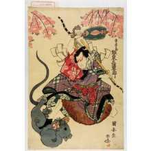 Utagawa Kuniyasu: 「雷鶴之助 坂東三津五郎」 - Waseda University Theatre Museum