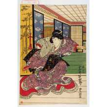 歌川豊国: 「政おか 岩井半四郎」 - 演劇博物館デジタル