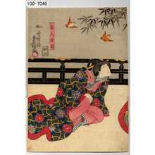 Utagawa Kunisada: 「乳人政岡」 - Waseda University Theatre Museum