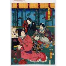 Utagawa Kunisada: 「鶴喜代君」「局政岡」「一子千松」 - Waseda University Theatre Museum
