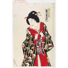 Utagawa Toyosai: 「乳人政岡 尾上菊五郎」 - Waseda University Theatre Museum