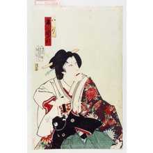 Utagawa Toyosai: 「八汐 市川団十郎」 - Waseda University Theatre Museum