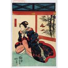 Utagawa Kuniyoshi: 「八汐」 - Waseda University Theatre Museum