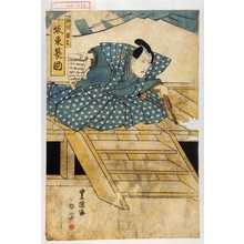Utagawa Toyoshige: 「細川勝元 坂東蓑助」 - Waseda University Theatre Museum