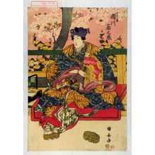 Utagawa Kuniyasu: 「より兼 瀬川菊之丞」 - Waseda University Theatre Museum