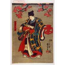 Utagawa Kuniyoshi: 「左金吾頼兼」 - Waseda University Theatre Museum