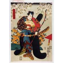 Utagawa Kunisada: 「左金吾頼兼」 - Waseda University Theatre Museum