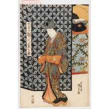 Utagawa Kunisada: 「頼兼公 瀬川菊之丞」 - Waseda University Theatre Museum