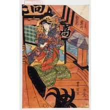 Utagawa Toyoshige: 「高尾 岩井粂三郎」 - Waseda University Theatre Museum
