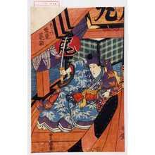 Utagawa Toyoshige: 「頼かね 坂東蓑助」 - Waseda University Theatre Museum