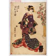 Utagawa Toyokuni I: 「芸者鳴神のお勝 沢村田之助」 - Waseda University Theatre Museum
