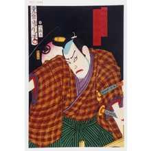 Toyohara Kunichika: 「加納大隅守 中邑仲蔵」 - Waseda University Theatre Museum