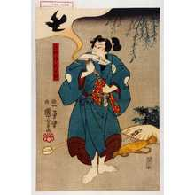 Utagawa Kuniyoshi: 「法作後ニ天日坊」 - Waseda University Theatre Museum